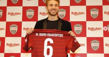 ¡Samper ya está en Tokio!